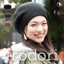 irodori イロドリ 2WAY ベレー帽 / ニット帽 【MB】