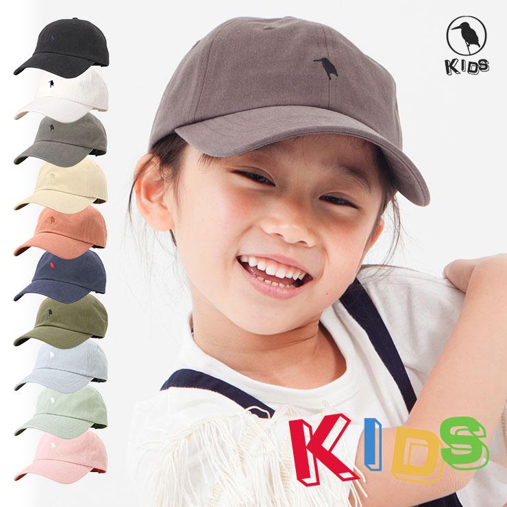 irodori(イロドリ)キッズ コットン キャップ 帽子 ロゴキャップ カーブキャップ ローキャップ 【MB】