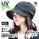 【 期間限定プライス 1,944円→1,620円 】 irodori(イロドリ) 帽子 レディース キャスケット UV 紫外線 100% カット…