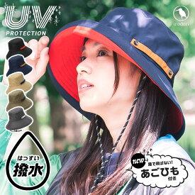 irodori イロドリ 帽子 レディース UV 100% 撥水 旅行 フェス レジャー キャンプ アウトドア 春 夏 おしゃれ 可愛い つば広 ハット サファリハット 日よけ 紫外線 熱射病 UVケア UVカット サイズ調整 あご紐 【MB】