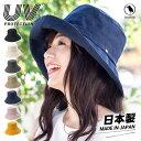 irodori(イロドリ) 日本製 帽子 レディース パラフィン加工 つば広 UVハット 春 夏 モデル 紫外線 | UPF50+100%カット UVカット UVケア 【返品・交換対象外】