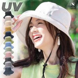 帽子 レディース イロドリ irodori UV 100% カット つば広 折りたたみOK 大きいサイズ あり 春 夏 ハット サイズ調整可能 おしゃれ 可愛い サファリハット 紫外線 日よけ UVケア UVハット UVカット あご紐つき 【MB】 【返品・交換対象外】
