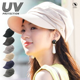 irodori イロドリ 帽子 レディース つば広 UV キャスケット IRO パルフェ | 春 夏 コットン【MB】