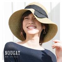 ヌガー・ベージュ(モデル)