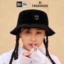 ニューエラ New Era AI TAKAHASHI 高橋愛 コラボ 手書きロゴ コーデュロイ バケット BUCKET-01