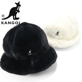 カンゴール KANGOL ハット FAUX FUR フォウファー CASUAL カジュアル エコファー ブランド ストリート ぼうし おしゃれ 大きいサイズ 秋冬 メンズ レディース