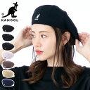 カンゴール KANGOL 帽子 ハンチング TROPIC GALAXY ハンチング帽 ユニセックス ハンチングベレー ブランドロゴ カジュ…