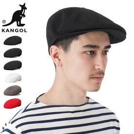 カンゴール KANGOL 帽子 ハンチング TROPIC 504 VENTAIR トロピック ベントエア ユニセックス ハンチングベレー ブランドロゴ カジュアル ストリート ファッション 春夏秋冬 メンズ レディース