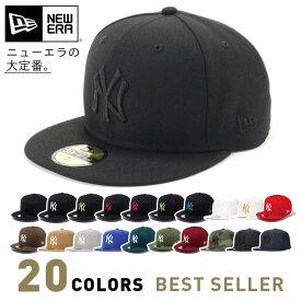 ニューエラ NEW ERA キャップ 59FIFTY ニューヨーク ヤンキース ベーシックカラー CAP 帽子 ぼうし おしゃれ シンプル ストリート ブランド サイズ 展開 ニューヨークヤンキース 春夏秋冬 メンズ レディース
