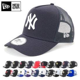 ニューエラ NEW ERA メッシュキャップ 9FORTY A-FRAME TRUCKER D-FRAME ヤンキース ドジャース Aフレーム MLB CAP 帽子 ぼうし おしゃれ シンプル ストリート ブランド サイズ調整 大きいサイズ 深め 春夏秋冬 メンズ レディース