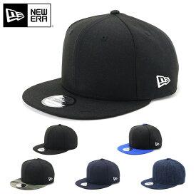 ニューエラ NEW ERA キャップ 9FIFTY スナップバックキャップ ベーシック CAP 帽子 ぼうし おしゃれ シンプル ストリート ブランド サイズ調整 大きいサイズ 無地 春夏秋冬 メンズ レディース