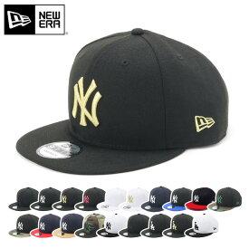 ニューエラ NEW ERA キャップ 9FIFTY YORK YANKEES SNAPBACK スナップバック MLB CAP 帽子 ぼうし おしゃれ シンプル ストリート ブランド サイズ調整 ニューヨークヤンキース ロサンゼルスドジャース 無地 春夏秋冬 メンズ レディース