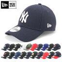 ニューエラ NEW ERA キャップ 9FORTY ベースボール ストラップバック MLB NFL NBA CAP 帽子 ぼうし おしゃれ ストリー…