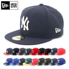 ニューエラ NEW ERA キャップ 59FIFTY MLB AUTHENTIC ゲーム オーセンティック オンフィールド メジャーリーグ CAP 帽子 ぼうし おしゃれ シンプル ストリート ブランド サイズ 展開 春夏秋冬 メンズ レディース