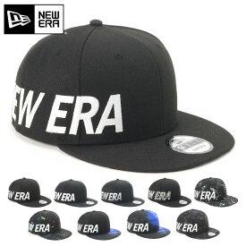 ニューエラ New Era キャップ エッセンシャル ロゴ 9FIFTY アジャスタブル サイズ調整 春夏秋冬 メンズ レディース