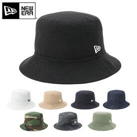 ニューエラ NEW ERA 別注 ハット ツイルコットン 綿 BUCKET HAT バケット 無地 帽子