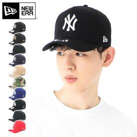 ニューエラ NEW ERA キャップ 9FORTY D-FRAME Dフレーム MLB CAP 帽子 ぼうし おしゃれ シンプル ストリート ブランド サイズ調整 野球帽 大きい 深め ヤンキース スナップバック ドジャース エンジェルス 春夏秋冬 メンズ レディース