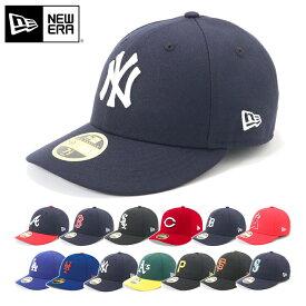 ニューエラ NEW ERA キャップ LOW PROFILE 59FIFTY CAP MLB AUTHENTIC ベースボールキャップ 帽子 ぼうし おしゃれ シンプル ストリート ブランド サイズ 展開 大きいサイズ 野球帽 春夏秋冬 メンズ レディース