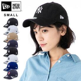 ニューエラ NEW ERA キャップ 9TWENTY SMALL MLB チームロゴ 帽子 ぼうし おしゃれ ストリート ブランド サイズ調整 大きいサイズ ヤンキース ドジャース レッドソックス 春夏秋冬 レディース