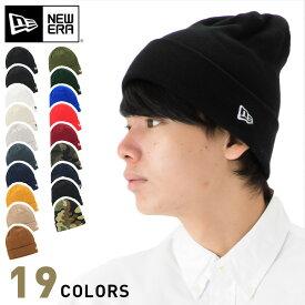ニューエラ ニット帽 ベーシックカフ NEW ERA ニットキャップ メンズニット帽 レディースニット帽 無地 シンプル ブランド おしゃれ ストリート ぼうし