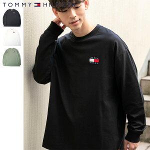 トミーヒルフィガー TOMMY HILFIGER アパレル Tシャツ カットソー ロンT 長袖 ロゴワッペン TJ ALBIE BADGE LS TEE おしゃれ ストリート ブランド 大きいサイズ オーバーサイズ ビックサイズ シンプル