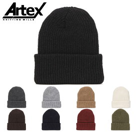 アーテックス ニット帽 カフ 4SECTION ARTEX 全9色 【返品・交換対象外】