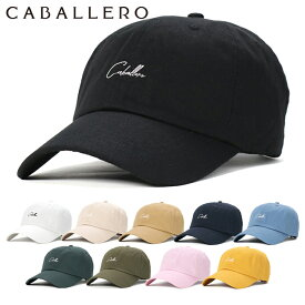 キャバレロ キャップ SCRIPT LOGO LORCA CABALLERO ローキャップ メンズキャップ レディースキャップ ブランド おしゃれ 春夏 秋冬 メンズ帽子 レディース帽子 黒 ぼうし