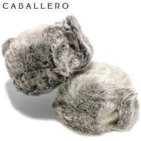 キャバレロ トラッパー ZAFRA CABALLERO ブラック グレー メンズキャップ レディースキャップ ブランド おしゃれ 秋冬 メンズ帽子 レディース帽子 黒 ぼうし 防寒