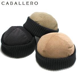 キャバレロ キャップ DEVA CABALLERO ブラック オリーブ ベージュ メンズキャップ レディースキャップ ブランド おしゃれ 秋冬 メンズ帽子 レディース帽子 黒 ぼうし 防寒