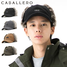 キャバレロ フライトキャップ VIC FLAP MELTON CABALLERO ファー メルトン 耳あて ぼうし 秋冬 防寒 おしゃれ ローキャップ メンズキャップ ブラック チャコール キャメル グリーン 黒 グレー メンズ帽子