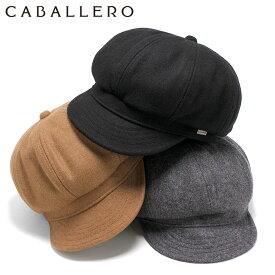 キャバレロ キャスケット ELCIEGO MELTON CABALLERO ぼうし 秋冬 メルトン ブランド おしゃれ メンズキャップ レディースキャップ ブラック チャコール キャメル 黒 グレー メンズ帽子 レディース帽子【返品対象外】