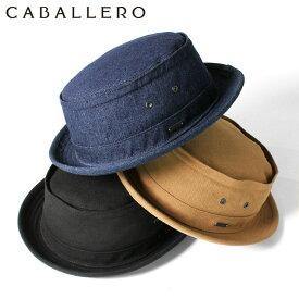 キャバレロ ポークパイハット DOLORES CABALLERO 帽子 ぼうし 黒 メンズハット レディースハット 夏 おしゃれ メンズ帽子 レディース帽子 ブラック ベージュ インディゴデニム