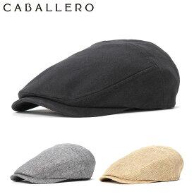 キャバレロ ハンチング帽 LALIN CABALLERO 帽子 春夏 夏 ぼうし uv メンズ帽子 レディース帽子 おしゃれ シンプル ブラック 黒 ベージュ