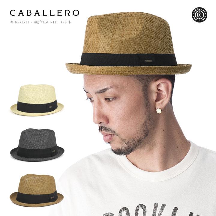 麦わら帽子 メンズ 中折れ ペーパー ストローハット キャバレロ 全3色 CABALLERO PAPER STRAW HAT [麦わら 帽子 メンズ ハット 中折れ][RV]【UNI】