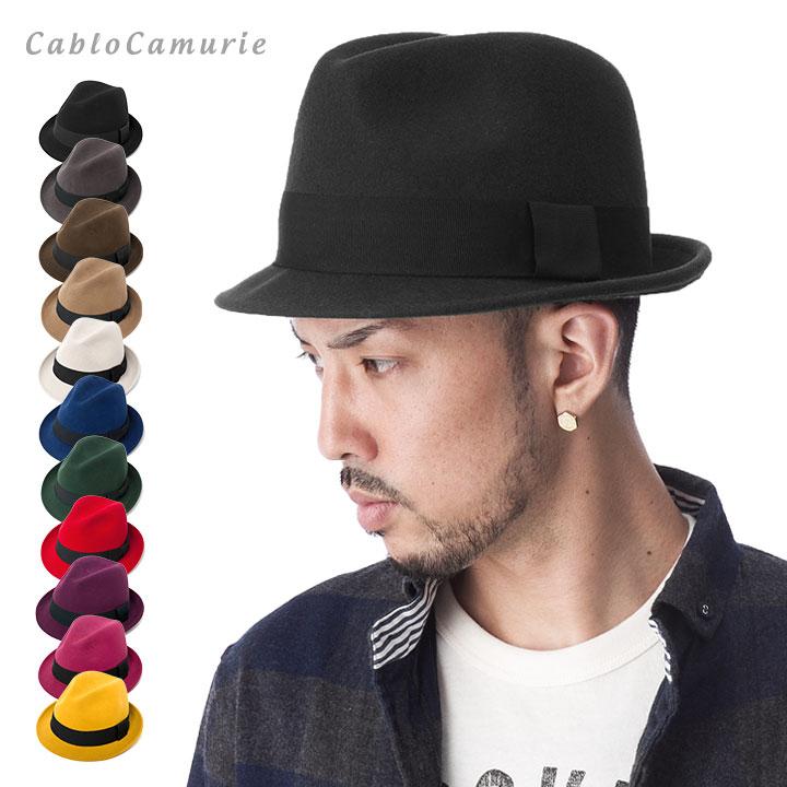 帽子 メンズ レディース 中折れハット 全11色 カブロカムリエ CABLOCAMURIE フェルト フェドラハット