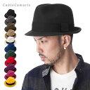 33%OFF! 帽子 メンズ レディース 中折れハット|全11色 カブロカムリエ CABLOCAMURIE フェルト フェドラハット