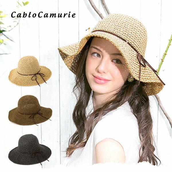 帽子 レディース UVカット帽子 折りたたみ つば広 麦わら帽子 雰囲気抜群♪ 軽くて扱いやすい ペーパーハット リボン 紫外線対策 日よけ 春夏 ストローハット カブロカムリエ(cablocamurie) AKUCE #WN:H #WN:S [RV]【UNI】