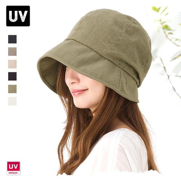 帽子 レディース UVカット帽子 キャスケット すっぽりかぶれて日よけ効果アリ UV対策 小顔効果 紫外線 クロシェ つば長 #WN:U #WN:Q [RV]【UNI】【MB】