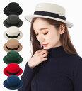 帽子 レディース ハット カンカン帽 全7色 カブロカムリエ CABLOCAMURIE フェルト 【返品・交換対象外】