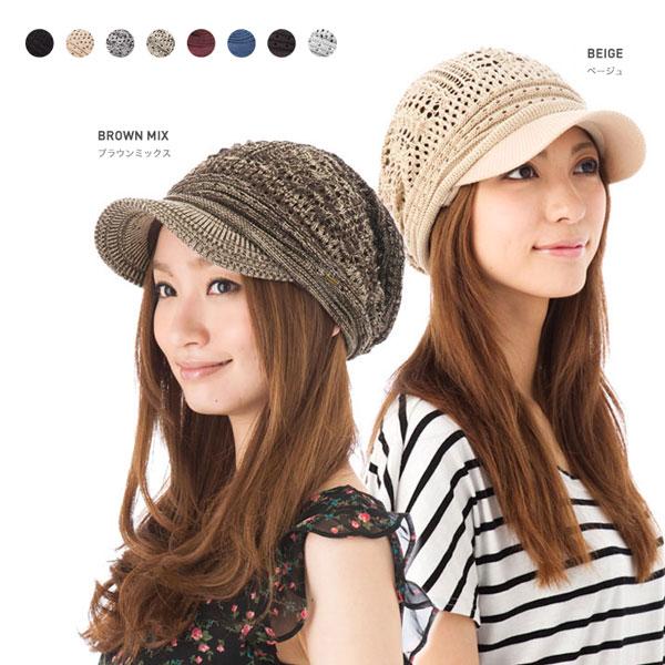 帽子 キャスケット ニット帽 小顔効果でくしゅっとカワイイつば付きニット 全8色 [メンズ 男女兼用 つば付き ニットキャップ] 【MB】