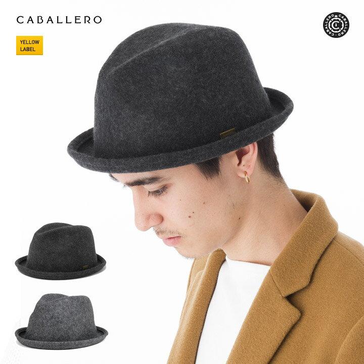 キャバレロ フェドラハット カサーレス フェルト 帽子 全2色 CABALLERO FEDORA HAT CASARES FELT メンズ 【返品・交換対象外】