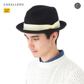 キャバレロ フェドラハット イビザ ブラック 帽子 CABALLERO FEDORA HAT IBIZA HARD FELT BLACK メンズ