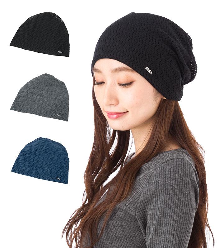 帽子 レディース ニット帽 フェヌア FENUA YAHO クールマックス 全3色 日本製 【UNI】