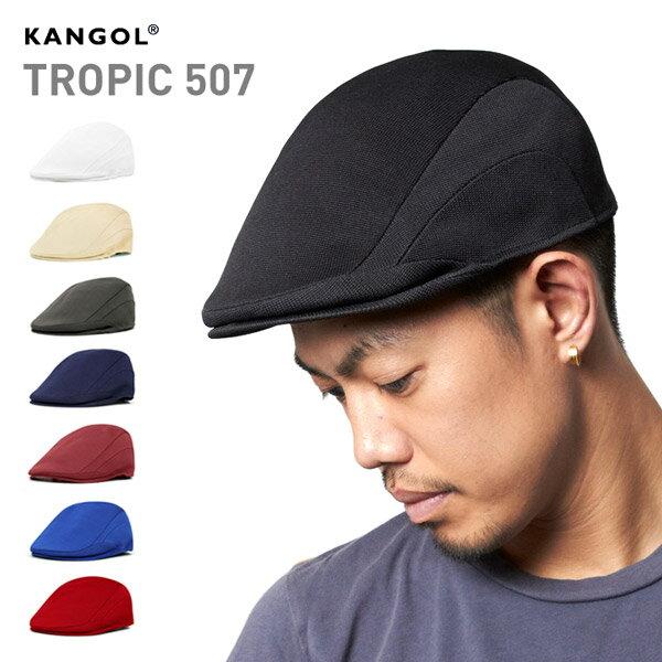 帽子 カンゴール ハンチング トロピック 507 KANGOL TROPIC HUNTING メンズ レディース ハンチング帽 大きいサイズ ベージュ ホワイト ゴルフ 帽 ブランド 黒 メッシュ ハンチング帽子||春夏 春 メンズ帽子 サマー