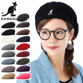 帽子 カンゴール ハンチング ウール 504 KANGOL WOOL HUNTING 帽子 メンズ レディース 秋冬 秋 冬 ハンチング帽子 ハンチング帽 大きいサイズ おしゃれ ぼうし