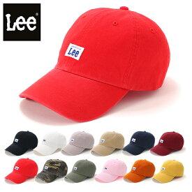 リー キャップ サイズ調整 COTTON TWILL ウォッシュ加工 Lee ぼうし ブランド おしゃれ 無地 シンプル メンズキャップ レディースキャップ メンズ帽子 レディース帽子 メンズレディースキャップ メンズレディース帽子 黒 白