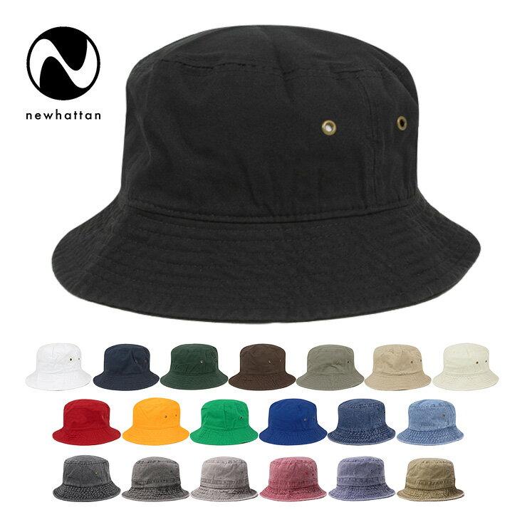 newhattan CAP(ニューハッタン) バケットハット ストーン ウォッシュ加工 || メトロハット サファリハット ストリート メンズ レディース ハット ネイビー ブラック レディース帽子 コットンキャップ デニム 帽子 大きいサイズ ぼうし 【YP】