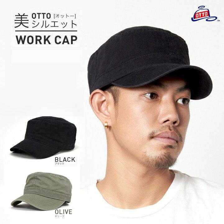 メンズ 帽子 無地 ワークキャップ OTTO オットー ミリタリー ウォッシュ加工 ピグメントツイル キャップ [RV] 【MB】