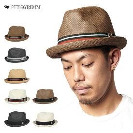 麦わら帽子 ピーターグリム ストローハット 中折れ ハット デップ PETER GRIMM STRAW HAT DEPP 帽子 メンズ レディース || 春 夏 白 ブランド 春夏 黒 リボン 麦わら 中折れハット ぼうし 大きい 大きいサイズ 中折れ帽 ブランド