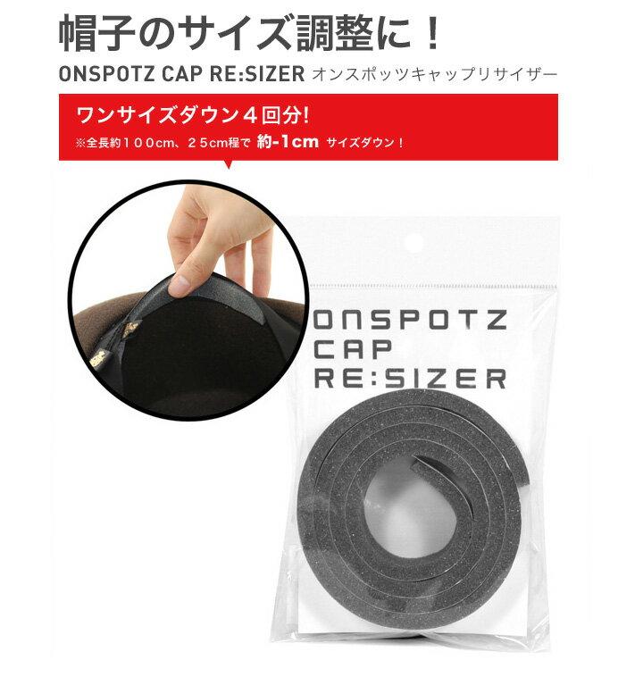 オンスポッツ オリジナル 帽子 サイズ 調整 テープ|サイズ調整バンド キャップ ハット 大きいサイズ メンズ レディース キッズ リサイザー ハンチング キャスケット ワークキャップ ONSPOTZ #OG [RV] 【MB】